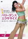 ベリーダンス・エクササイズ 邦画 MAKI-3