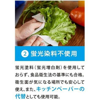 リビィ ペーパータオル(200枚入)(200枚入)