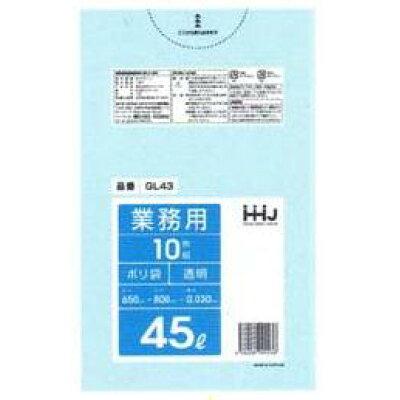 ハウスホールド ポリ袋透明45L 10枚