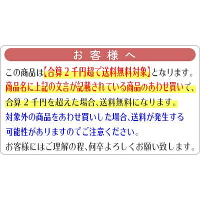ハウスホールドジャパン 業務用ポリ袋 gl79 半透明 厚口 0.05ミリ