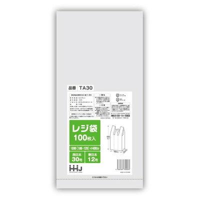 レジ袋 白 西日本30号/東日本12号(100枚入)