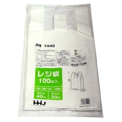 レジ袋 白 西日本40号/東日本30号(100枚入)