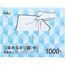 ポリ袋 つまめるポリ袋 ボックスタイプ 食品検査対応済 ブルー JZ11(1000枚入)