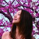 だから笑うんだ/CDシングル(12cm)/ZQNR-1003