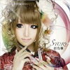 STORY/CDシングル(12cm)/POPPA-1