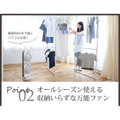 アルコレ マルチファン 2連 ホワイト ALF-70/W(1台)
