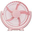 AL COLLE(アルコレ) 卓上DCマルチファン ALF-DC05/P ピンク