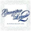 ギャングスター・ラブ・2・ハイ・パワー・メロウ・ジャムズ/CD/BBQ-22CD