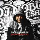 YOU KNOW HOW WE DO Vol.3 Mixed by DJ NOBU a.k.a. BOMBRUSH!/CD/BBQ-053CD