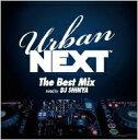 Urban NEXT-The Best Mix- mixed by DJ SHINYA/CD/BBQ-56CD