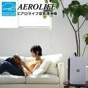 エアロライフ  空気清浄機 エコブリーズ ホワイト LR-7000