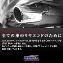 5ZIGEN マフラーカッター MC10-21122-001 トヨタ iQ