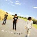 Re:レンタル/CDシングル(12cm)/ESPAD-1008