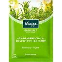 クナイプ バスソルト ローズマリー&タイムの香り(50g)