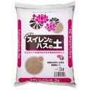《パッケージ無し》手練りスイレンとハスの土 8kg(2kg×4袋)(水生植物専用培養土)