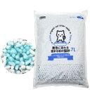 国産猫砂 青色に変わる固まる紙の猫砂