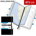 モレスキン MOLESKINE シティノートブック アメリカ・カナダ ポケットサイズ ニューヨーク Black