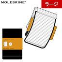 モレスキン MOLESKINE ソフトカバー リポーター ルールド ラージサイズ 横罫 Black QP816