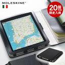 モレスキン/MOLESKINE iPadタブレットカバー+ノートブック