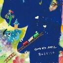 夢みるモンシロ/CD/XQEH-1013