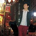 一番街 Live at チェッカーボード/CD/MARUYOSHI-07