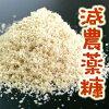 画流 減農薬糠有機肥料米糠 1kg