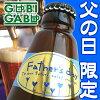 麦芽100% 城崎ビール【330ml×4本】