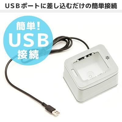 Fksystem 据置き式 QRコードリーダー A-860U