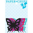 ペーパーチップス (バタフライ)(Lサイズ) PaperChips