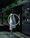 aBUTTON Vol.2 時:広瀬アリス 水沢奈子/Blu-ray Disc/XNLP-11002