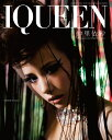 "IQUEEN Vol.5 仲里依紗 ""SOUND VISUAL""/Blu-ray Disc/XNLP-10005"