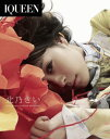 "IQUEEN Vol.9 北乃きい ""DRY FLOWER""/Blu-ray Disc/XNLP-10009"