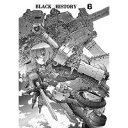 BLACK HISTORY VOL.6 ブラックヒストリー 同人誌 BH-006