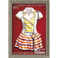 AKB48 リクエストアワーセットリストベスト100 2012 初回生産限定盤スペシャルDVDBOX Everyday、カチューシャVer./DVD/AKB-D2113