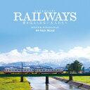「RAILWAYS 愛を伝えられない大人たちへ」オリジナル・サウンドトラック/CD/SOST-1003