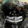 「東京喰種」オリジナル・サウンドトラック/CD/SOST-1024
