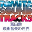 冨田勲 映画音楽の世界/CD/SOST-3025