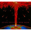 ASIAN VOLCANO/CD/XQJX-1020