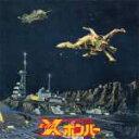 組曲Xボンバー/CD/XQJX-1003