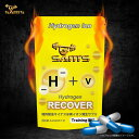 SAM'S Hydrogen RECOVER