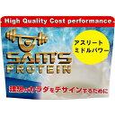 サムズプロテイン SAM'S PROTEIN アスリートミドルパワープロテイン あっさりミルク味10kg ASP011