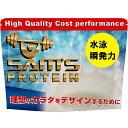 サムズプロテイン SAM'S PROTEIN アスリート水泳瞬発力パワープロテイン リッチココア味10kg SW018