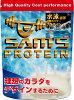 サムズプロテイン SAM'S PROTEIN ホエイプロテイン アスリート 水泳選手のための瞬発力パワープロテインUP 200g リッチココア味 SSS2001