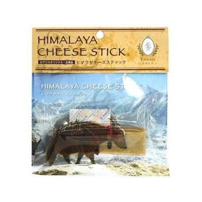 ヒマラヤチーズスティックS