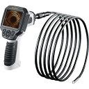 工業用内視鏡 ウマレックス 完全防水  ビデオフレックスG3ウルトラM10