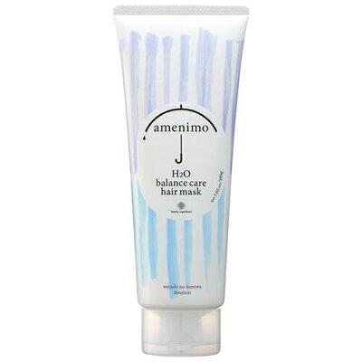 アメニモ H2O バランスケア ヘアマスク|amenimo くせ毛 ヘアマスク
