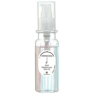 アメニモ H2O バランスケア ヘアオイル|amenimo くせ毛 ヘアオイル