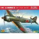 1/72 五式戦闘機I型 プラモデル RSモデル