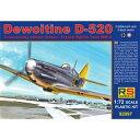 1/72 ドボアチン D-520 ドイツ空軍 RSモデルズ RSM92097 ドボアチン D520