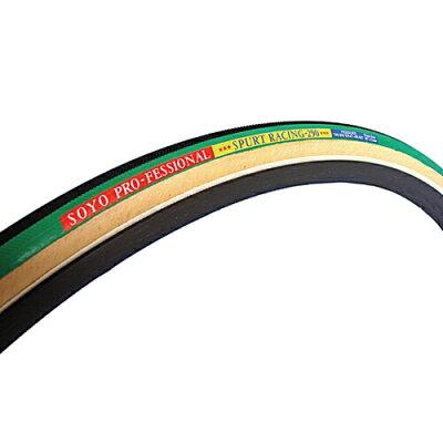 SOYO (ソーヨー) 【チューブラー】 スパートレーシング-290 700x22C 【タイヤ】【自転車】【ロードバイク】